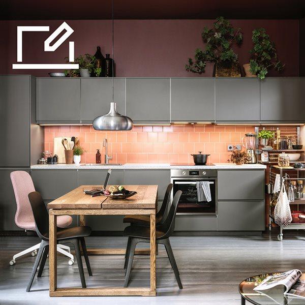 Κλείστε ραντεβού για τον σχεδιασμό της κουζίνας σας