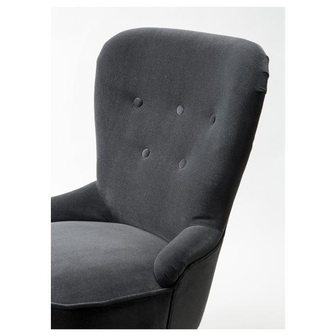 REMSTA πολυθρόνα, Γκρι | IKEA Ελλάδα