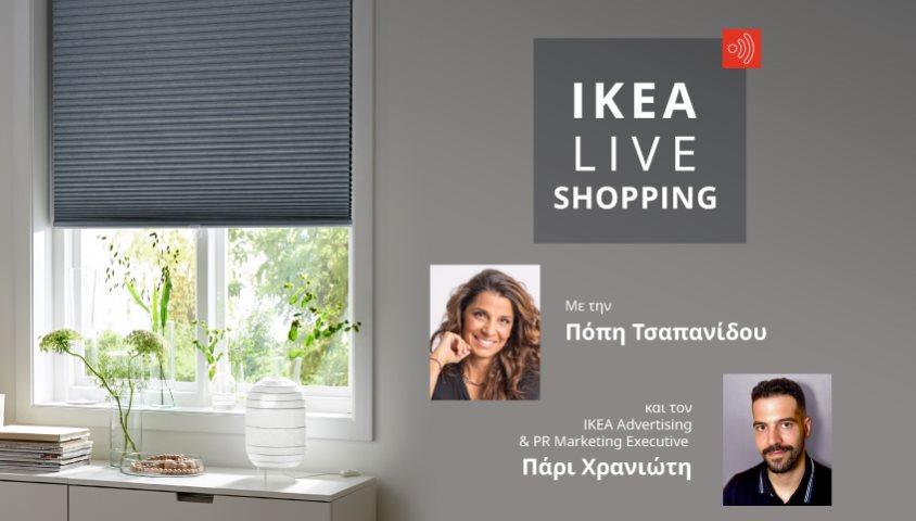 IKEA Live Shopping Event